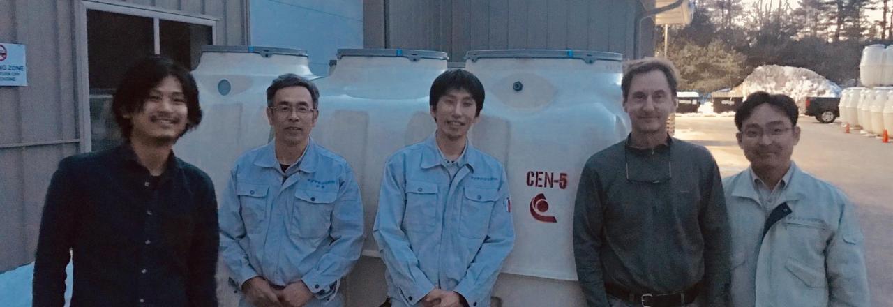 CEN5 Manufacturing Team